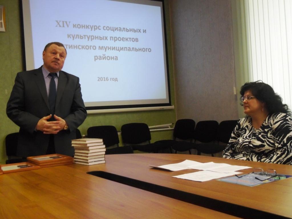 Глава администрации частинского муниципального района