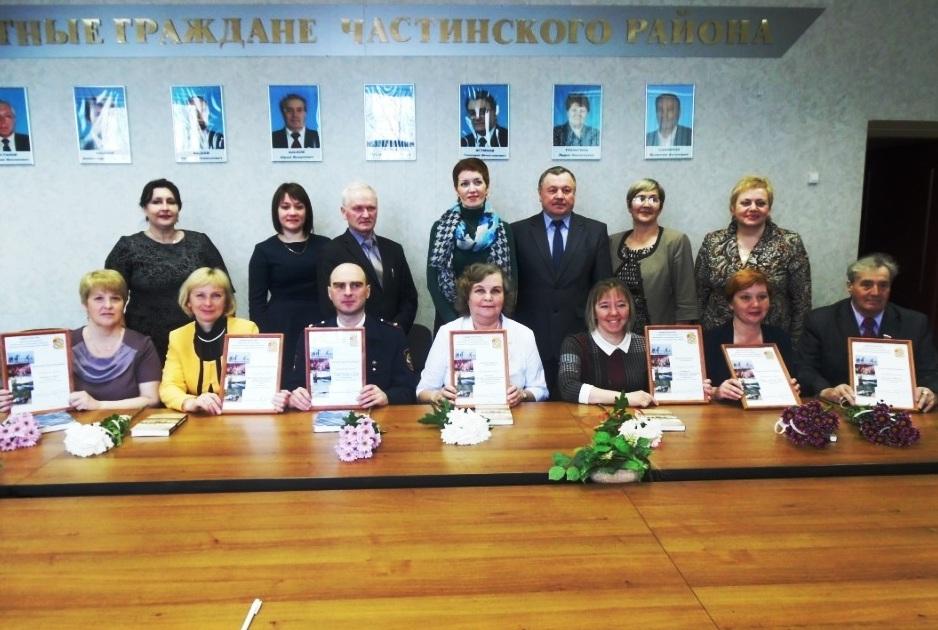 29 августа в администрации частинского муниципального района состоялось второе занятие школы молодых